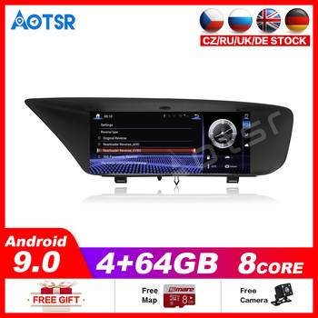 Car Multimedia Player Stereo GPS DVD Radio NAVI Android9.0 4+64GB Screen for Lexus GS F L10 GS200t GS300 GS350 GS450h 2012~2019 image