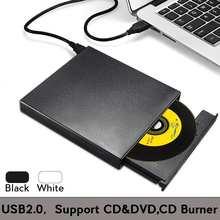 USB 2,0 внешний комбо DVD/CD горелка RW привод CD/DVD-ROM CD-RW-плеер оптический привод для ПК ноутбука