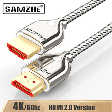 SAMZHE 4K*2K/60Hz HDMI 2.0 Cable Audio&Video Cable 32AWG HDMI UHD Cable for Projector XBox TV BOX Laptop and TV Screen samzhe 4k hdmi to hdmi 2 0 cable hdmi to av cable connector for laptop tv box xbox projector connect to big screen displayer