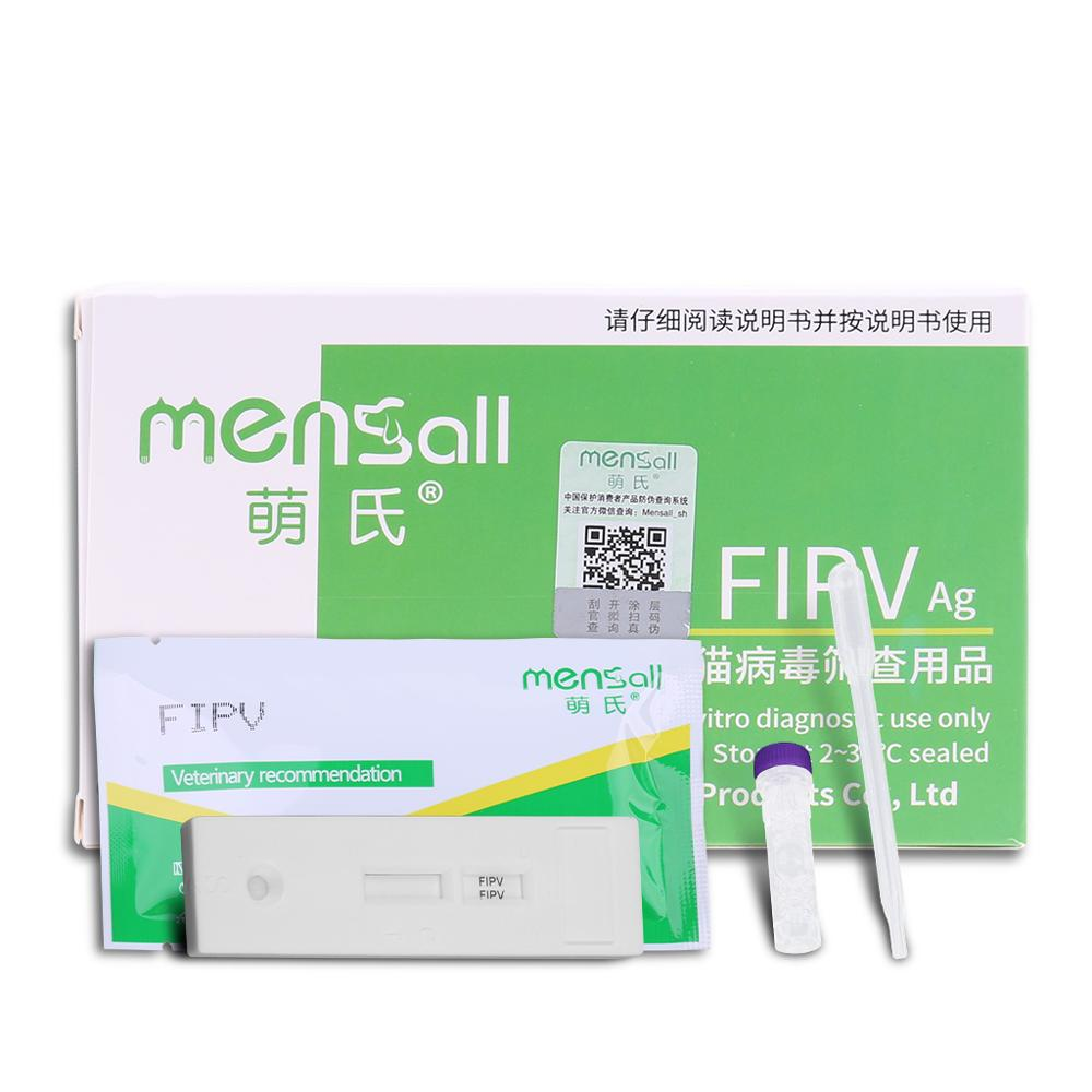 Cat FIPV Infectious Peritonitis Test Card Virus Detection Paper Pet Health Detector