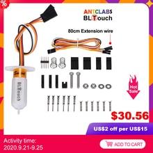 Antclabs Bltouch V3.1 Auto Leveling Sensor Bed Bl Touch Sensor 3D Printer Onderdelen Voor Skr V1.4 Skr Mini E3 Auto kossel Ender 3