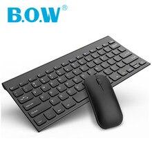 B.O.W – ensemble clavier et souris sans fil Rechargeable pour PC, 78 touches 2.4Ghz connectées, Plug and Play avec récepteur Nano USB