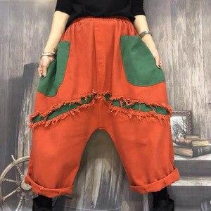 Spodnie haremowe z szerokimi nogawkami ponadgabarytowe spodnie w starym stylu nisko opadający krocze spodnie chłopięce zwiotczenie deskorolka biegaczy Baggy AmericanTrousers