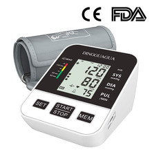 Home Arm Automatic Blood Pressure Monitor BP Sphygmomanometer Pressure Meter Tonometer for Measuring Arterial Pressure LCD displ