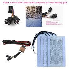 2 sitz Installation 6 Ebene 12V Carbon Fiber Universal Auto Beheizt heizung Heizung Sitz Pads Winter Wärmer Sitzbezüge