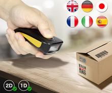 NETUM C750 Wireless 2D Barcode Scanner Pocket Bluetooth QR Bar code Reader PDF417 for Tobacco Garment mobile payment Industry netum f16 wired 2d barcode scanner and nt 1228bl wireless bluetooth 2d qr pdf417 bar code reader for pos inventory