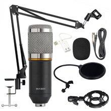 Bm800 аудио вокальный Студийный конденсаторный микрофон комплект