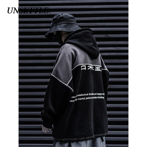 Image 2 - Desestabilizador 2019 Otoño e Invierno hombres Patchwork Pullover polar Sudadera con capucha de hombre streetwear hip hop abrigos masculinos de gran tamaño