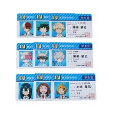 2 шт ПВХ карточки для удостоверения личности студентов школьная