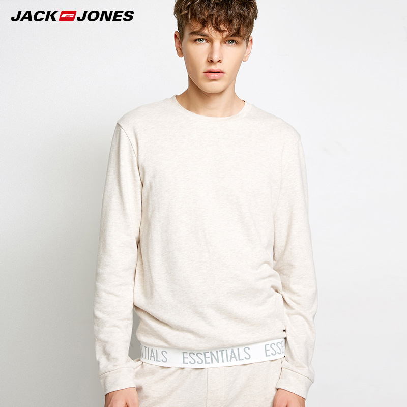 Jack Jones Men's Knitted Cotton Home Sleepwear Hoodies 2183HE502