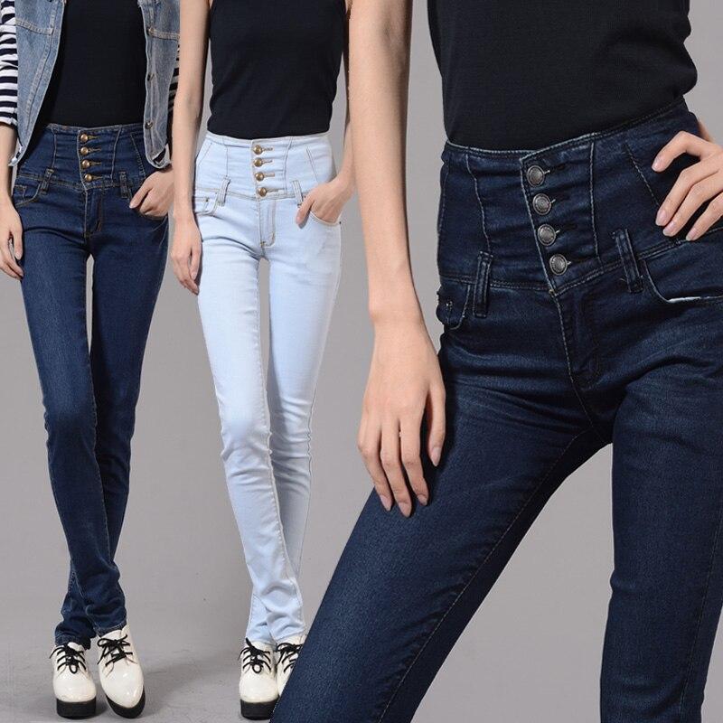 Новинка Осень Весна размера плюс высокая талия широкие ноги динамик женские джинсы брюки женские брюки