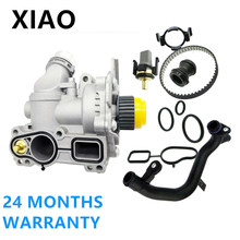 Aluminum EA888 Water Pump +Hose Assembly For Audi A3 A4 A5 For VW Jetta Golf Passat CC Eos Tiguan Leon TT 1.8/2.0T 06H121026AA(China)