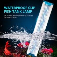 Serbatoio pianta acquatica coltiva l'illuminazione acquario LED luce Super Slim pesce lampada luminosa impermeabile LED blu 18-70cm per piante 90-260V