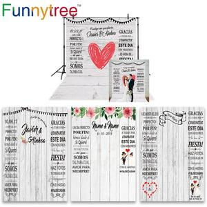 Image 1 - Funnytree 사진 나무 벽지 배경 결혼식 신부 photocall boda 사용자 정의 사진 배경 photophone photozone 장식
