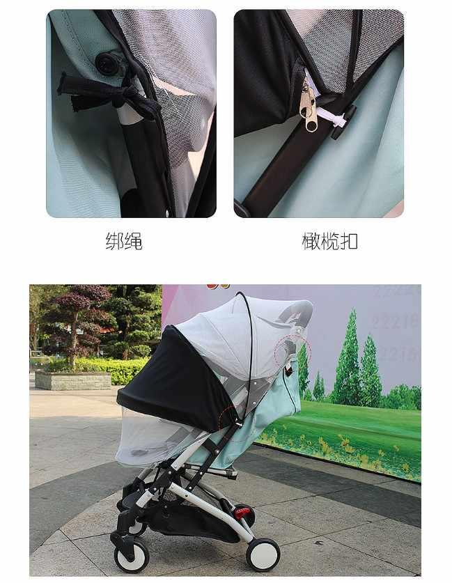 รถเข็นเด็กทารก Sun Shade ยุงสุทธิ Multifunction Full Sun Shade Anti-Uv พับ Super Uv Protection Sun Visor Canopy