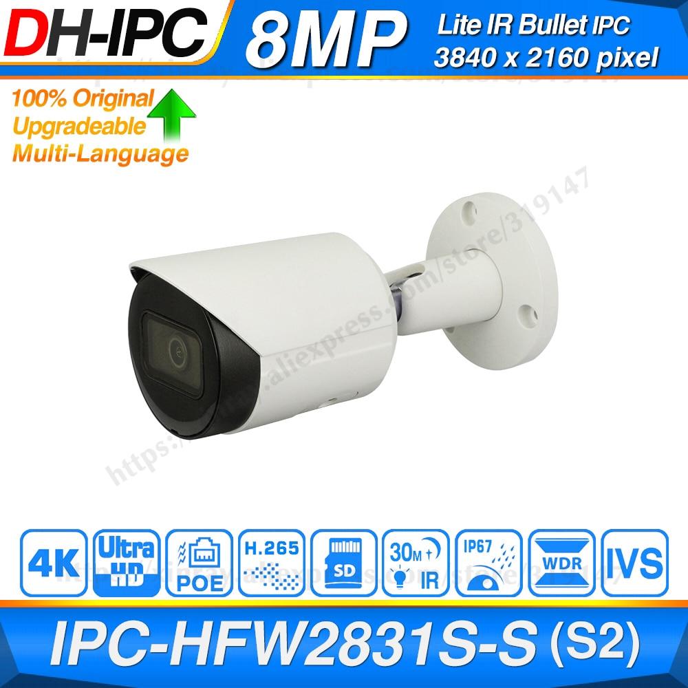 Dahua Original IPC-HFW2831S-S-S2 8MP 4K POE SD Card Slot H.265+ 30M IR IVS Onvif IP67 Starlight Mini Bullet Network IP Camera