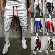 Мужские облегающие спортивные штаны, спортивные штаны, обтягивающие беговые штаны, спортивные штаны, полосатые брюки для бега, скейтбординга