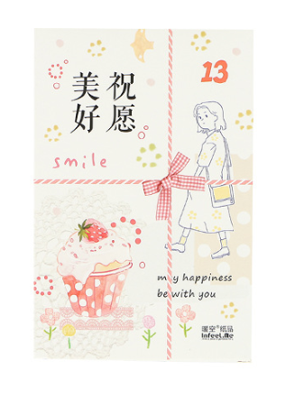 Happy Wish Paper Postcard(1pack=30pieces)