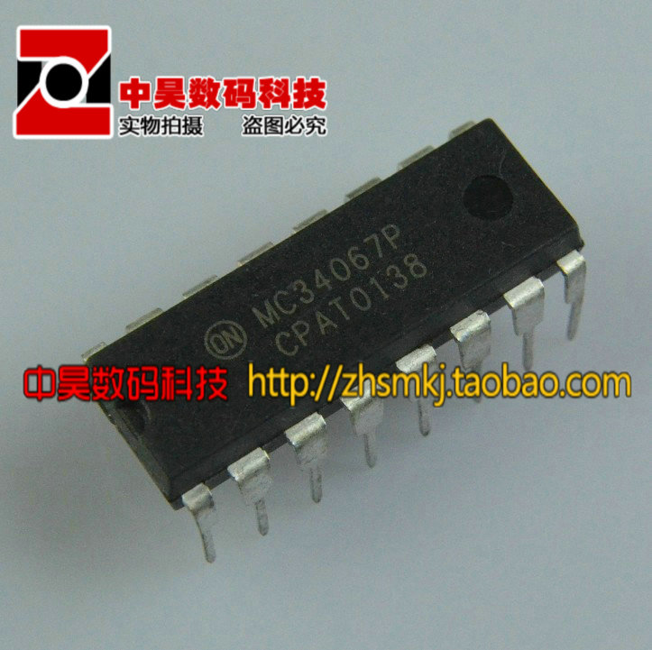 <font><b>MC34067P</b></font> high performance zero voltage switching resonant mode controller S27 DIP-16 image