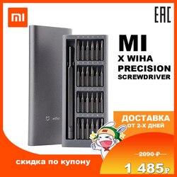 Destornillador de precisión Mi x Wiha Xiaomi Mi x Wiha, destornillador de precisión, productos para herramienta manual de reparación, juego de destornilladores de uso diario, kit para el hogar, 24 bits magnéticos de precisión, caja de aluminio DIY, ...