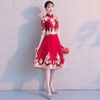 Party Evening Dress 2020 New Wedding Engagement Dress Slim Back Dress Medium Length Elegant