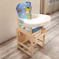 Solid Wood Baby Booster Seats Multi functional Baby Dinner Chair Kids Table and Chair Adjustable Kids Feeding Chair Seat High