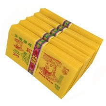 Papel chinês dinheiro inferno banco notas o festival qingming queima de papel sacrifício artigos conjunto t3ea