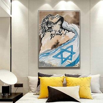 Postmodern Salvador Dalí pintor surrealista lienzo pinturas carteles impresiones arte famoso Fotos decoración del hogar dormitorio Decoraion