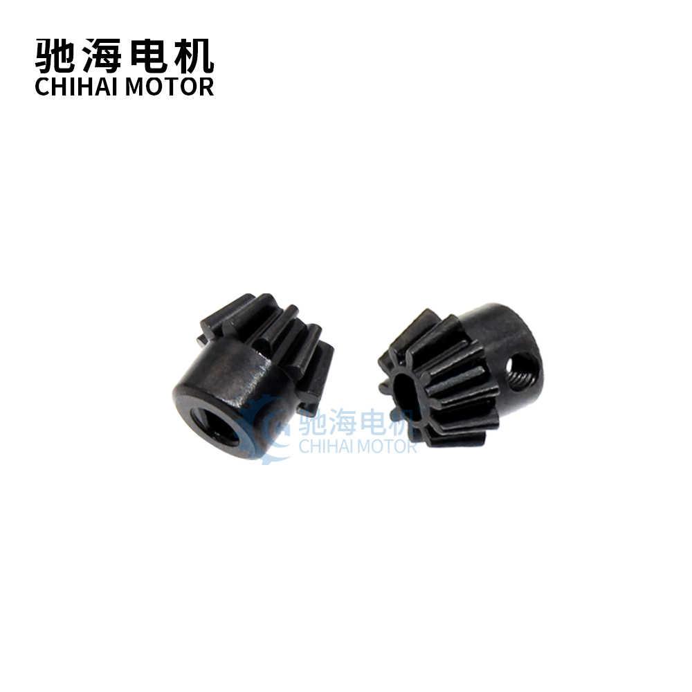 Chihai Motor D-Type Rondsel Voor M4 Airsoft Air Guns Aeg Gel Blaster 480 Motor Jacht Meubi