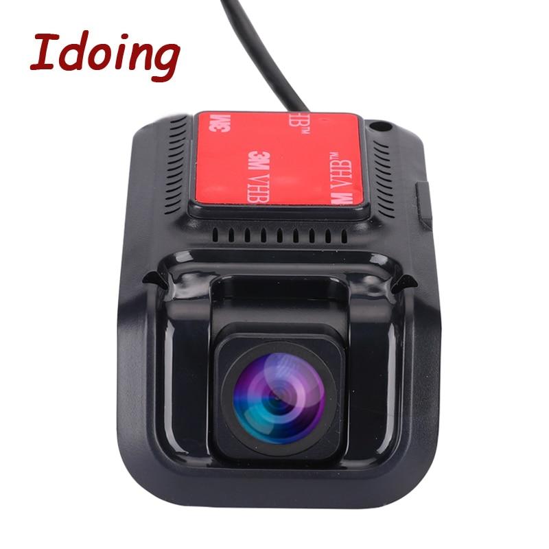 Caméra avant USB 2.0 | Enregistreur vidéo numérique DVR, caméra ADAS EDOG 1080P HD, pour Android 5.1 Android 6.0/7.0/8/1/9.0/10.0