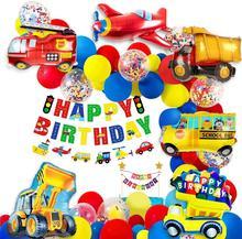 Garçon anniversaire décorotion baby shower piłka buggy école autobus pociąg pompier moto avion ballon transport tanie tanio Fanhaus CN (pochodzenie) Lateks Tak ( 50 sztuk) Chrzest chrzciny do ujawnienia płci przyjęcie urodzinowe Na Dzień Dziecka