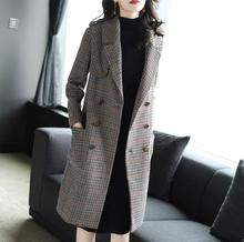 Woolen coat women #8217 s solid long female coat fashion Slim small grid contrast color woolen coat elegant ladies outwear women coat cheap YINGAICONG COTTON Polyester X-Long coat c w-93 Wool Blends Turn-down Collar Appliques Button Pockets PATTERN Patch Designs