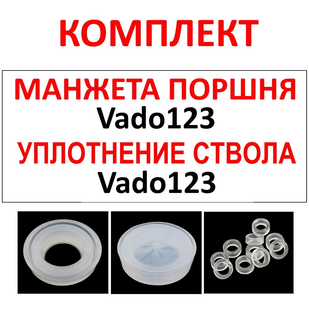 Piston cuff and barrel seal vado123 for Hatsan