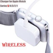 Для Apple Watch Band Series 5 4 3 2 1 USB Магнитный Мобильный дорожный беспроводной 3,3 футов/1 метр Кабель зарядного устройства для iWatch 44 мм 40 мм