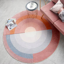 Круглый геометрический Коврик для спальни гостиной в скандинавском