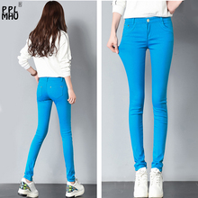 Womens 20 colored skinny jeans plus size street fashion Sexy