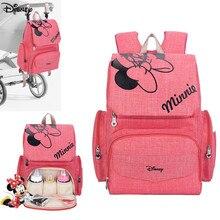 çantası Mouse Disney Minnie