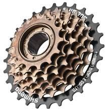 Bicicleta de estrada montanha roda livre roda dentada roda dentada do volante rosca metal roda dentada peças da bicicleta acessórios sem ruído