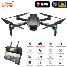 Quadrocopter 4K GPS Drone with Camera 2-Axis Servo Gimbal Anti-Shake RC Helicopt
