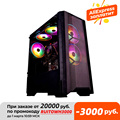 Funhouse Gaming PC A9-A9820 8-core Desktop APU R7 350 GPU DDR3 8G RAM 120G SSD 2,35 GHz Im Vergleich mit i5-7400 Hohe Leistung PC