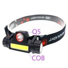Портативный мини фонарик q5 + cob светодиодный налобный фонарь