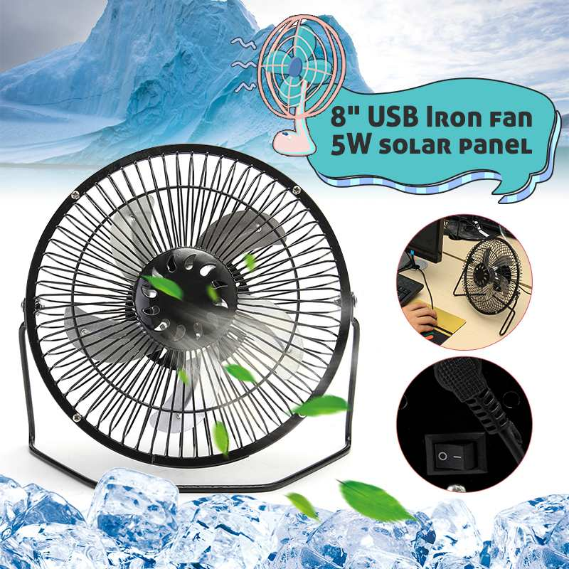 8 Inch USB Fan 360 Degrees Rotate Mini Cooling Iron Fan 5W For Office Home Portable Computer PC Fan