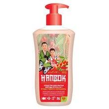Средство для мытья посуды Hanbok «Ягоды Годжи и красный женьшень», 500 мл