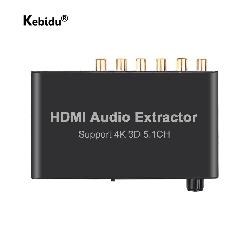 4K HDMI-совместимый аудио экстрактор декодирование коаксиальный к RCA AC3/DST к 5,1 усилитель аналоговый конвертер для PS4 DVD плеера 5.1CH