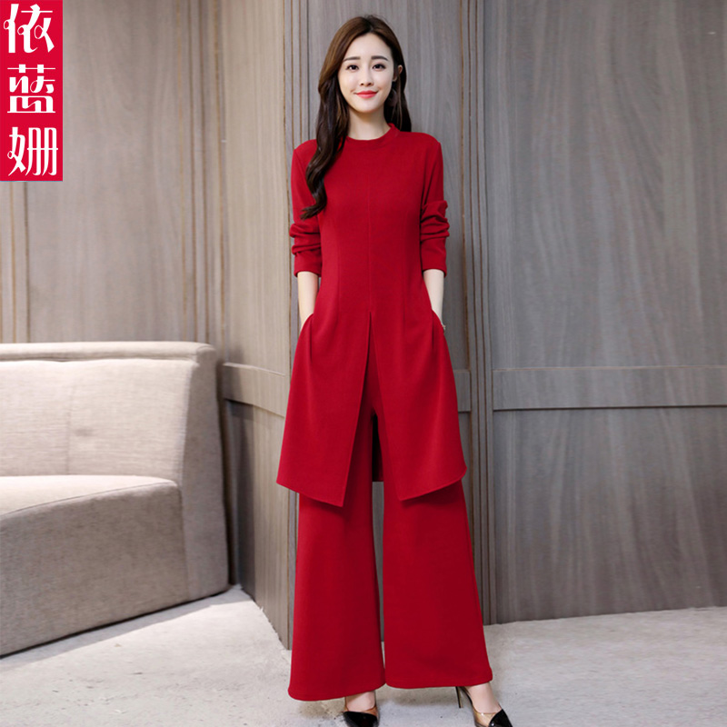 Suit Fashion Temperament Long-sleeved Korean Version Showing Thin Hong Kong Wide-legged Trousers Two-piece Dress Female Autumn