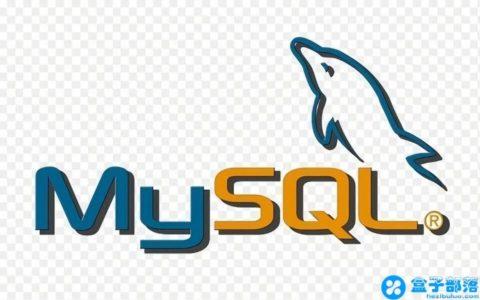 MySQL 5.7 非常专业的数据库管理软件