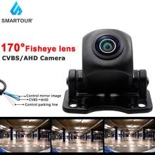 Nieuwe Fhd 1920*1080P Nachtzicht Fisheye Lens Voertuig Reverse Backup Achteruitrijcamera Ahd Cvbs Camera Voor Alle android Dvd Monitor
