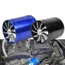 Универсальное автомобильное турбинное зарядное устройство с 3 резиновыми крышками 3000 об/мин