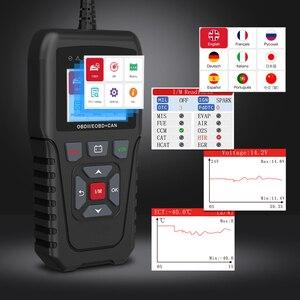 Image 2 - Code Reader und Scan Werkzeug für Auto Diagnose Schalten Motor Überprüfen Licht Automotive OBD2 Scanner PK KW850