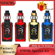 SMOK Species kit 230W E Cigarette vape kit with 5ml tfv8 baby v2 tank tfv8 baby coil electronic cigarette kit vs smok morph стоимость